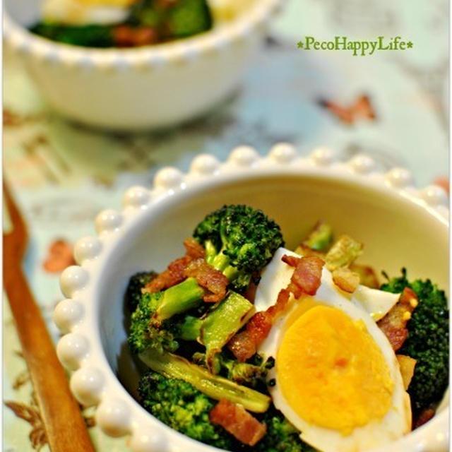 ☆焼きブロッコリーとベーコンの旨味玉子和え / 6日の朝ごはん☆