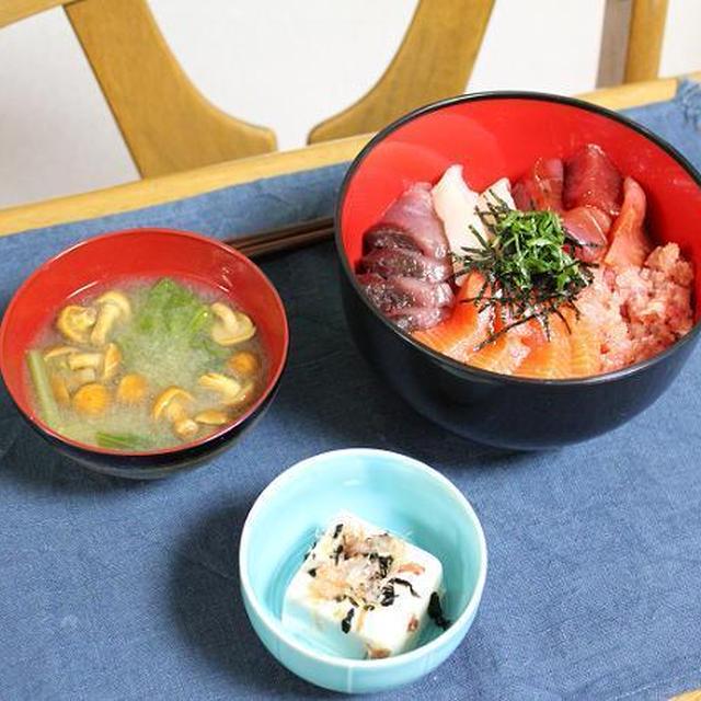 節約海鮮丼と激安ぶどうでうちごはん(レシピ付)