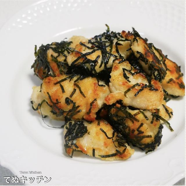 海苔巻きチキン、このレシピならもう海苔を巻く必要なし!『海苔巻かないチキン』の作り方