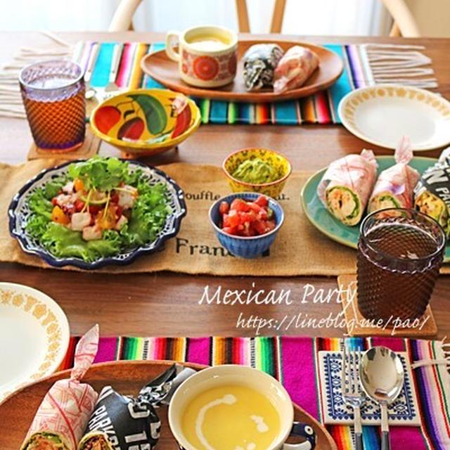 メキシコ料理でおもてなし♪自家製トルティーヤで2種のブリトー