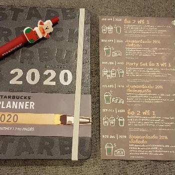 タイ・スターバックスのスケジュール帳2020/Starbucks Planner 2020@Thailand