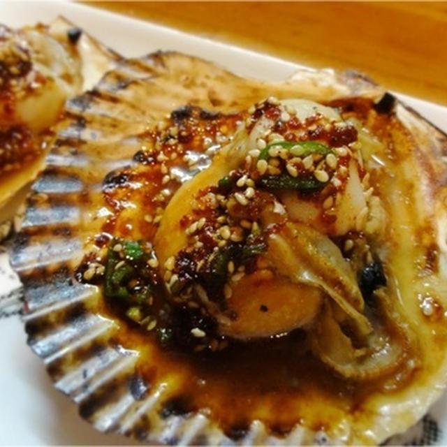 レシピ・ピリ辛ヤンニョムをのせてジュージュー焼く、ホタテのヤンニョムクイ(焼き物)