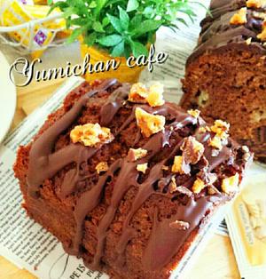 ♡HM&ココナッツオイルde作る♪完熟バナナでしっとり♡チョコレートパウンドケーキの作り方♡