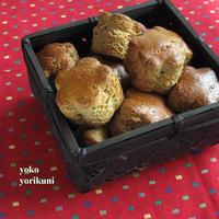 【レシピ】古代小麦のハーブスコーン