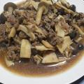 牛切り落とし肉とキノコのオイスター煮