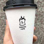 【カフェ】㊗️10周年!ローソンマチカフェ無料クーポンてGET