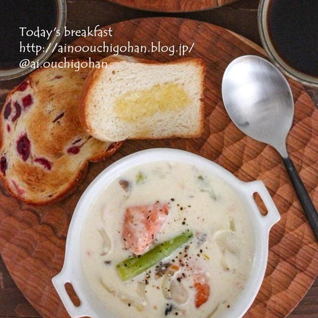塩鮭で作る!鮭とアスパラのチャウダースープ♡とリメイクで2度美味しい!スープでランチパスタ♡