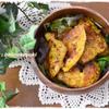 鶏むね肉の香草パン粉焼き(カレー風味)