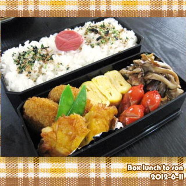 ★6月11日のお弁当 -舞茸と豚肉の和風炒め-