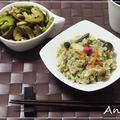 ☆よもぎ&山菜の土鍋ごはん☆ by Anne -アンネ-さん