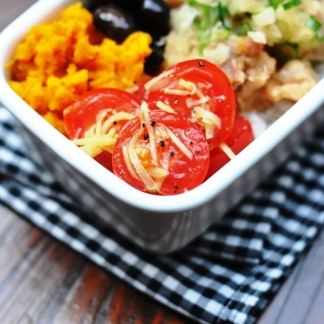 プチトマトのハニージンジャーマリネのレシピ。