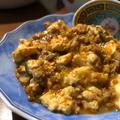 朝食は丼がおススメ♪花椒香る☆麻婆豆腐♪~スパイスアンバサダー~