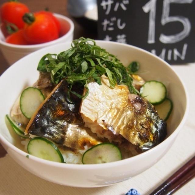 【鯖を使った絶品レシピ2選♡塩鯖の簡単出汁茶漬けとカレー塩鯖のお手軽サンド♪】