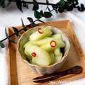 【作り置き】白瓜の浅漬け♡【簡単レシピ#作り置き】