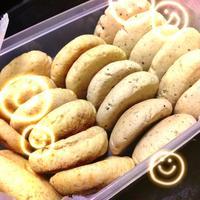 ほんのりベジクッキー