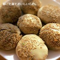 台湾屋台の味☆胡椒餅(フージャオビン)