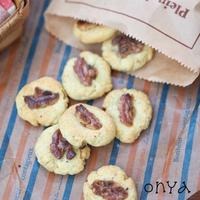 15分で簡単♡砂糖不使用♪くるみのバニラビーンズクッキー♡