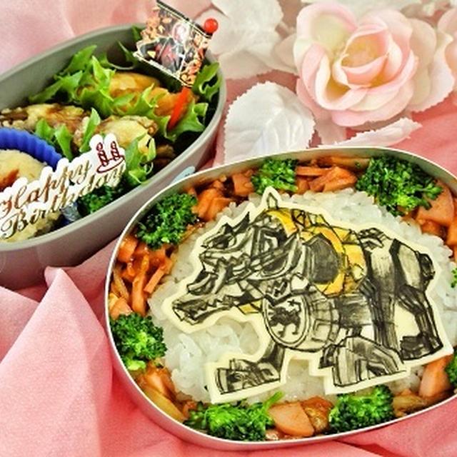 大遅刻スマソKeiKou-TOU さんハピバ!ウィザードキャラでお祝い♪