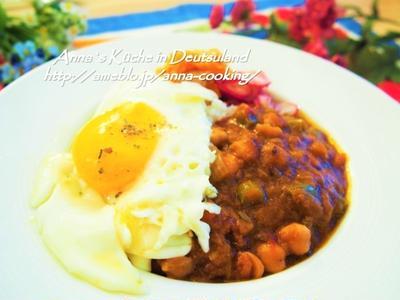 【主食】半箱分のルーで一箱分できる魔法のレシピ♡ひよこ豆とインゲンのべジカレーライス