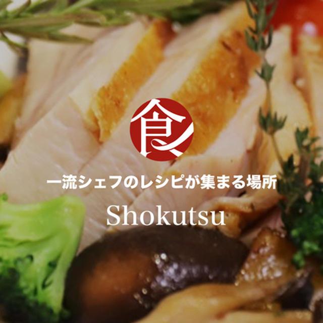 【Vena】〜京都の超人気イタリアン〜  早川シェフが教えるサバとポテトのパニーノ!