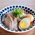 【レシピ】黄金比!豚肩ロースとゆで卵の圧力鍋チャーシュー