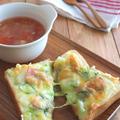 【冷凍作りおきトースト】ベーコンとポテトのジェノバ風トースト