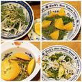 新物めかぶ酢の物 〜いろいろ柑橘とともに☆