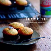 ♡HMde超簡単♡ミニ紅茶マフィン♡【#ホットケーキミックス#簡単#時短#お菓子】