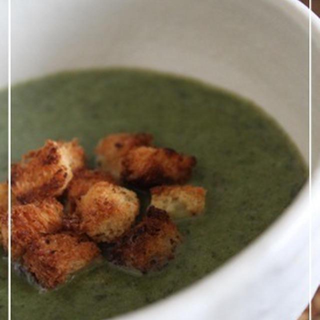 ほうれん草のとろとろスープ