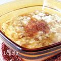 レンジで簡単あと一品♪梅たれ香味豆腐 by Legeloさん