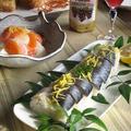 しめ鯖の押し寿司 ~和風おうちバル~