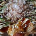 【長芋レシピ】壊れた!!長芋と豚バラと天かすの重ね焼き