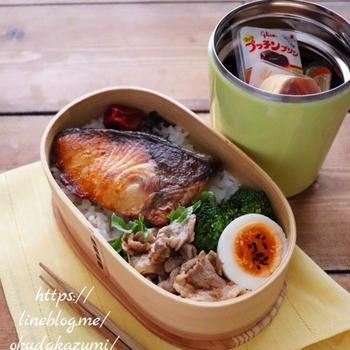 ぶり塩焼き&ひとくちプッチンプリン弁当【本日のお弁当】