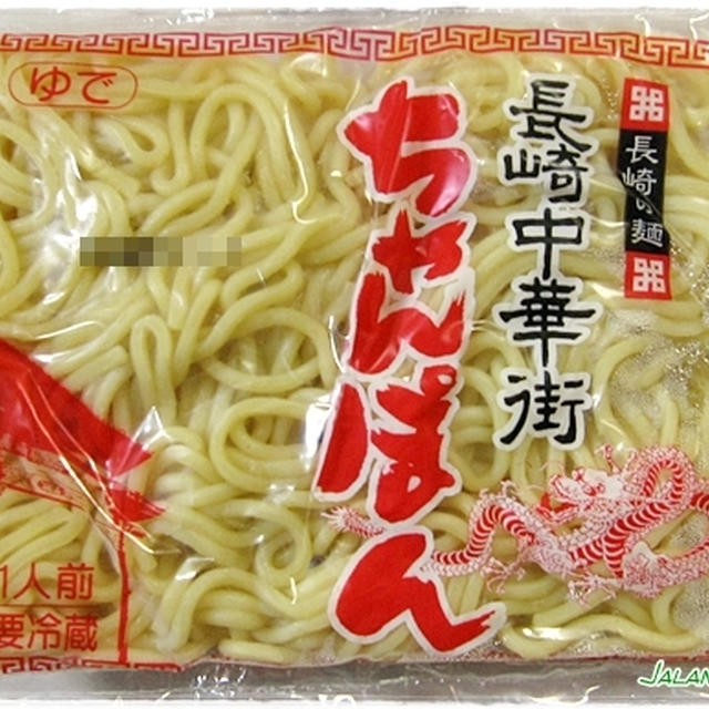 ちゃんぽん麺de台湾風炒麺 (ペナンのFried Oyster Mee風?)