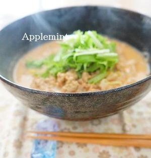◆ダイエットにオススメ◆糸こんにゃくで作る坦々麺風