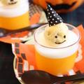 帽子をかぶった男の子とおばけかぼちゃのゼリー