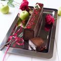 バレンタインにもぴったり❣️  低糖質‼️ 豆腐チョコパウンドケーキ
