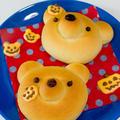 ハロウィン飾りのクマあんパン