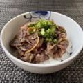 牛肉のしぐれ煮(ボニーク)
