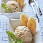 簡単♪美味しい♪豆腐バナナアイスクリーム