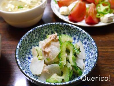 冬瓜とツナの梅風味サラダと中華風スープで夏バテ知らず!