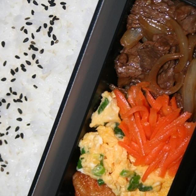 2月14日  宮崎産 牛小間の焼き肉弁当