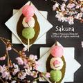 【レシピ】三色団子風桜餅。