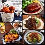 簡単♪ボリューム満点!節約ひき肉おかず 11レシピ