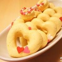GABANスパイス ハートの焼きドーナツ