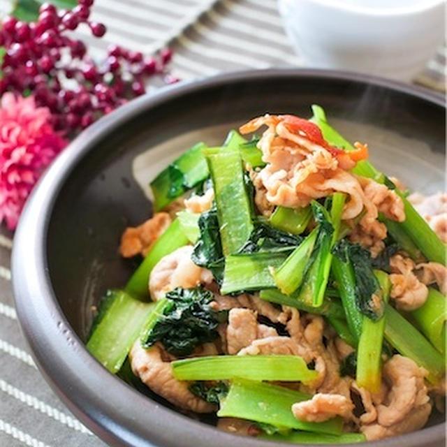 10分でできる!豚の生姜焼きを小松菜で作ったら「シャキシャキ・スッキリ」に仕上がった!