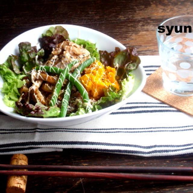 【簡単カフェごはん】豚しゃぶ、きのこ、温野菜のサラダ丼