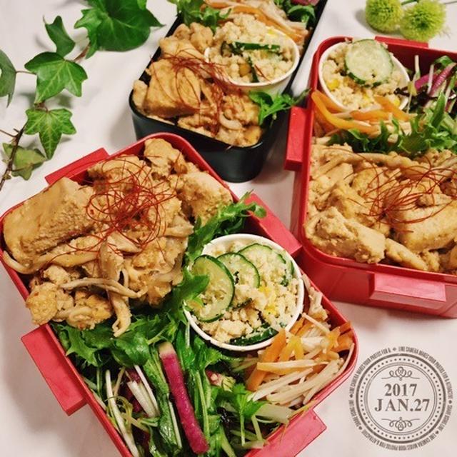 自由が楽しいお料理と麻婆高野豆腐弁当