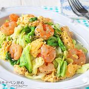 ふわふわ卵と海老のキャベツ炒め☆フライパンで簡単!
