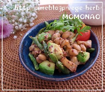 粒マスタードで和えるアボカド納豆♪素揚げ野菜たっぷりサラダ